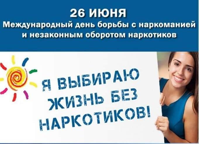 В Кирове запускают челлендж против наркотиков