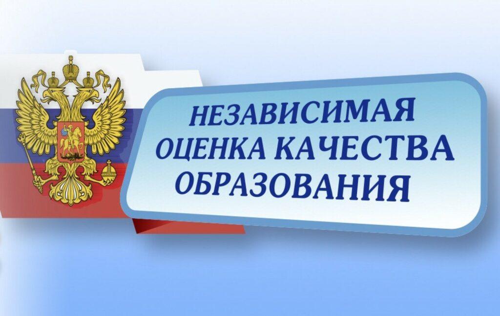 Кировчане могут оценить работу учреждений дополнительного образования