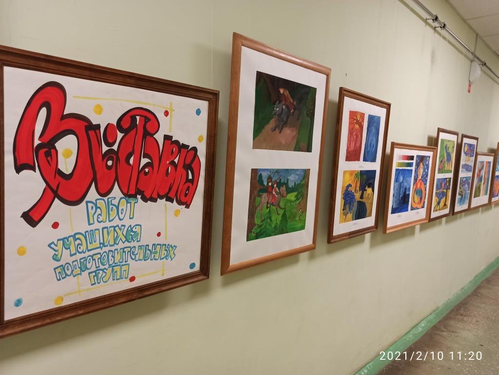 Отчетная выставка работ обучающихся подготовительных групп.